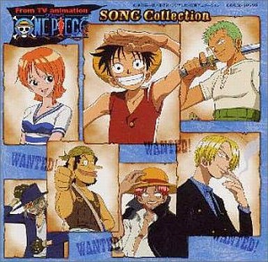 ONE PIECE SONG Collection