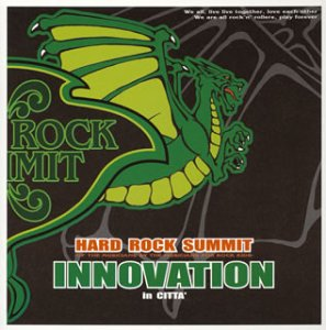 HARD ROCK SUMMIT INNOVATION in CITTA'