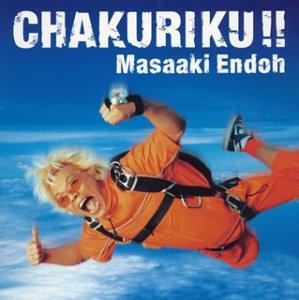 CHAKURIKU !! 遠藤正明